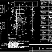 某地250KV台架变压器安装图