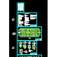 4300平米五层框架结构办公楼课设(含计算书,建筑、结构图)