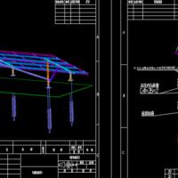 某光伏地面电站结构图(螺旋地桩)