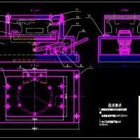 连接座夹具装配CAD图