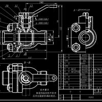 球阀装配图(CAD图纸)