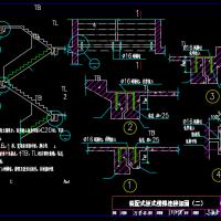 装配式板式楼梯连接加固