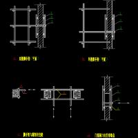 脚手架设计详图CAD各图块详图