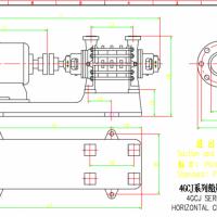 4GCJ系列船用卧式离心泵