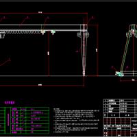 10+10吨32米龙门吊总图