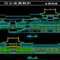 古凤茶室建筑立面方案图