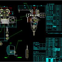 CDI(MDI)型3吨电动葫芦总图