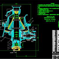 GP200圆锥破碎机总图