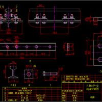 P38-P43钢梁安装图