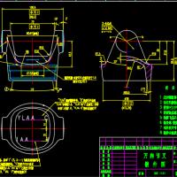 YL3W-4683-AA万向节叉锻件图