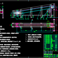 板链输送机CAD设计图纸