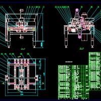 封箱机CAD设计图纸