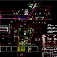 刮板排屑机CAD设计图纸