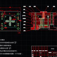 光电托架模具设计CAD图纸