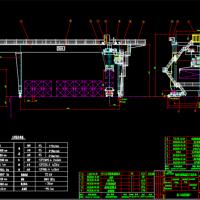 轨道式集装箱龙门起重机CAD图纸