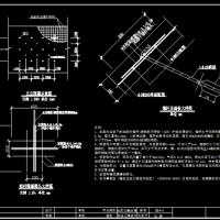 锚杆挂网喷砼大样图正立面图示意图和锚杆端部接头结构大样图
