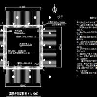办公楼深基坑支护方案全套图纸及计算书课设图