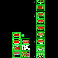 2633平米五层框架结构宿舍楼建筑及结构设计图