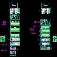 河南某地两栋剪力墙结构7层宿舍楼建筑图