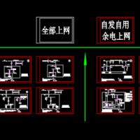 国家电网分布式光伏发电接入系统典型设计图