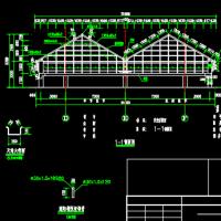 三角形屋顶钢结构采光顶施工图