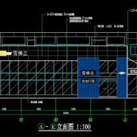 雪佛兰4S店建筑和装修图
