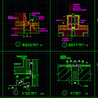 变形缝节点详图