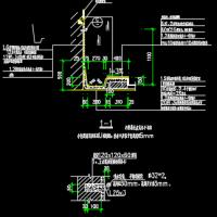 不锈钢小便槽施工图节点