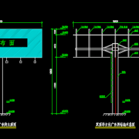 单立柱两面体广告牌设计图(6mx18mx18m)