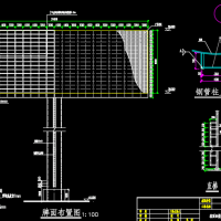 大型三面体广告牌高炮钢结构全套施工图