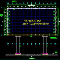 户外双立柱型LED显示屏设计图纸