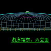 鸡蛋外形游泳馆设计方案图