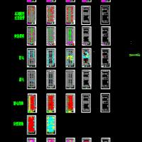 电子厂房电气设计图纸