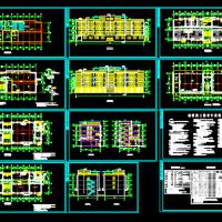 四层框架结构消防站建筑设计全套施工图