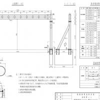 铁路桥限高防护架设计图PDF版(设计院总结)