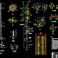 某地钢铁厂120米钢筋混凝土烟囱施工图纸