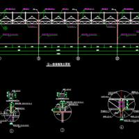 智能温室大棚建筑及结构设计施工图纸