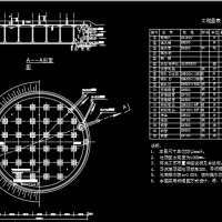 2000立方圆形水池平剖面cad图