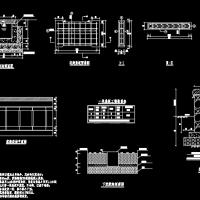 混凝土排水沟及盖板设计详图