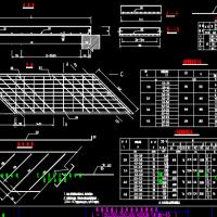 钢筋混凝土板涵盖板构造图(多种尺寸)