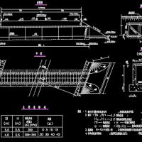 高速公路涵洞通用设计CAD图
