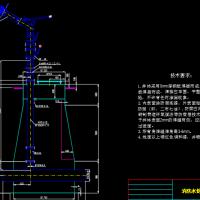 灭火设备消防水炮井安装大样图