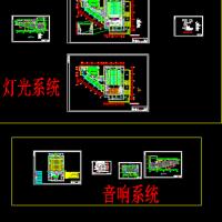 阶梯会议室报告厅灯光与音响系统设计图