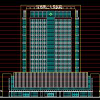某县20层人民医院综合楼建筑设计方案图纸