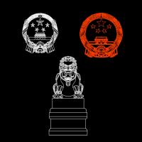 石狮CAD图块与国徽CAD图块