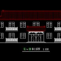 某市仿古小二楼建筑及结构施工图