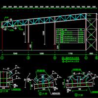 煤矿栈桥皮带走廊钢结构施工图