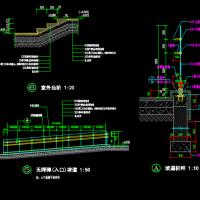 某建筑剁斧台阶及无障碍坡道设计详图