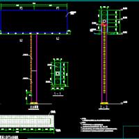 高速公路双面广告牌钢结构设计施工图(24米高)