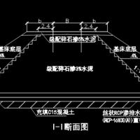 27.695公里高铁客运专线施工组织设计(339页|CAD大样图)